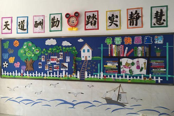 品味书香,快乐成长 我校小学部书香班级文化评比活动全满结束