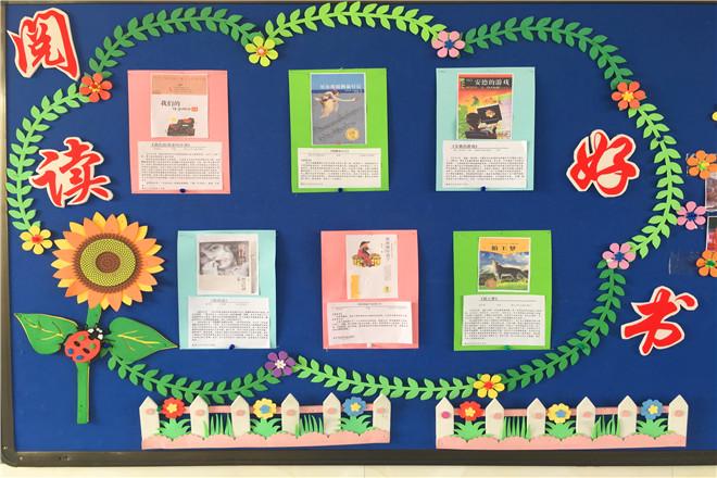 通过查看教室现场的方式,根据书香班级的考核细则,从文化布置,环境