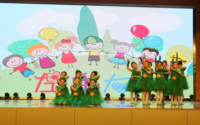 缤纷童年,放飞梦想 记幼儿园庆 六一 活动图片